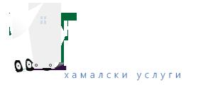 Къщата Беглец - бяло лого